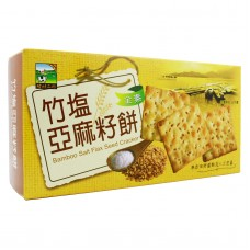 Bamboo Salt Flaxseed Cracker 竹盐亚麻籽饼